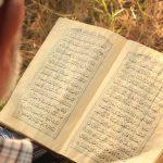 Tilawat e Quran e Pak karna